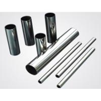 Quality 304 precision stainless steel tube pipe 201 for sale