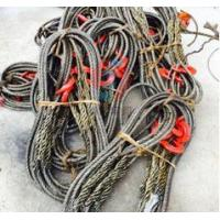 China Braided wire rope sling on sale