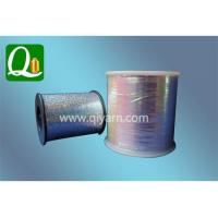 Quality Metallic yarn Unsupported Yarn for sale