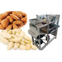 Quality Almond Wet Peeling Machine Price|Almond Skin Peeler Machine for Sale for sale