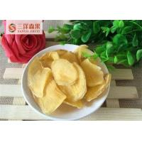 Buy cheap Organic Dehydrated Vegetable , Dehydrated Potato With Flakes/Diced/Strips from wholesalers