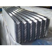 Quality aluminium roofing sheet price Aluminum Roof Sheet for sale