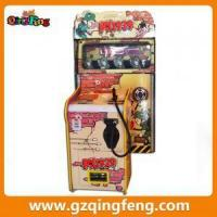 Qingfeng laser gun shoot target games coin operated shooting game machine