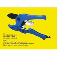 Buy cheap PIPE FLARING TOOLS from wholesalers