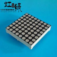 Quality LED dot matrix module series F3.75 dot matrix module for sale