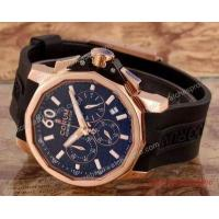 Buy cheap Top Grade Replica Corum Admiral Cup Chronograph Watch Rubber Band from wholesalers