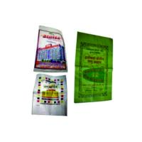 China HDPE/PP Woven Flexo Printed Bags Product Code71 on sale