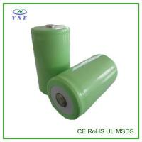 Quality NI-MH Battery C Ni-MH Battery for sale