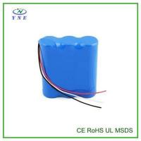 Buy cheap Lithium Battery 18650 11.1V 4400mAh from wholesalers