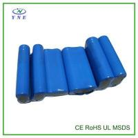 Buy cheap Lithium Battery 14500 7.4V 2000mAh from wholesalers