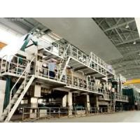 Quality Pulp Machine and Drying System for sale