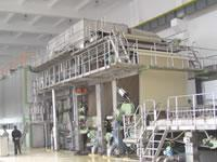 Quality Reconstituted Tobacco Paper Making Line for sale