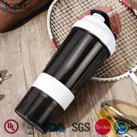 Buy cheap 3 Layer Whey Shaker Protein from wholesalers