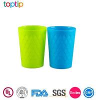 Buy cheap PP Drinking Cup 300cc from wholesalers