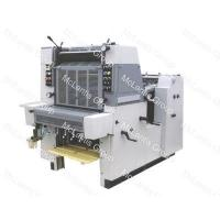 Quality Heavy Duty One Color Offset Printing Machine for sale