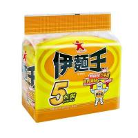 Quality Doll E-Men BBQ Chicken Flavour (5 packs) for sale