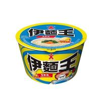 Quality Doll E-Men Seafood Flavour for sale