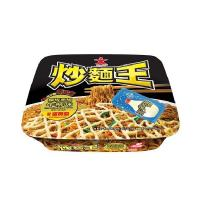 Quality Doll Fried Noodle Black Pepper Beef Flavour for sale