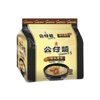 Quality Doll Instant Noodle Supreme Abalone and Chicken Flavour (5 Packs) for sale