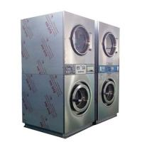 China XGQP-SX Fully Automatic Washer With Dryer Created on sale