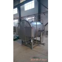 Quality 2000 degree vacuum carbonization furnace for sale