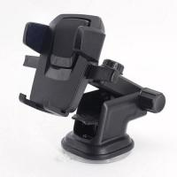 Buy cheap Universal Mobile, GPS & Tablet Holder 【Window Shield】ZSXP-SS039-YQ from wholesalers