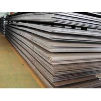 z40-275 galvanized iron steel plates with best price