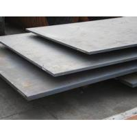 Quality hot rolled pressure vessel steel plate- for sale