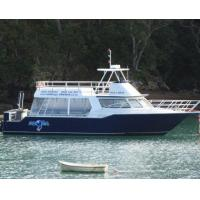 Commercials 13 Metre Alloy Charter Launch