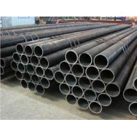 construction material api 5l x70 erw steel pipe