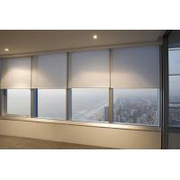 Buy cheap Aluminum profiles for Roller blinds from wholesalers