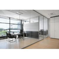 Buy cheap Aluminum office partition from wholesalers