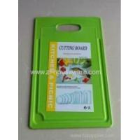 Quality Chopping board ZL5004YF for sale