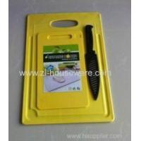 Quality Chopping board ZL7004YF for sale