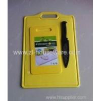 Quality Chopping board ZL7145YF for sale