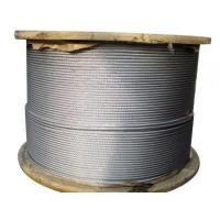 China Steel wire rope Steel wire rope for aviation on sale