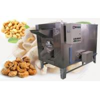 Quality High Efficiency Cashew Nut Roasting Machine|Anacardium Occidentale Roasting Equipment for sale