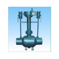 China Pipe Fully Welded Body Ball Valve on sale