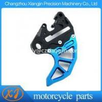 High Quality 100% CNC Machined Aluminum Rear Disc Guard for KTM Motorcycle Motorbike