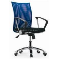 Quality Office Chair B097 for sale