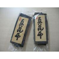 Buy cheap Seafood Product name: Seaweed Dried Konbu from wholesalers