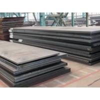 Quality SPA-H Mn13 B450NQ B480GNQR weather resistant steel plate for sale