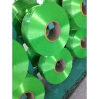 Quality Polyester Filament FDY for sale