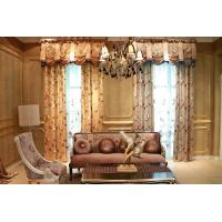 Buy cheap Curtain series of cases Romantic countryside (6) from wholesalers