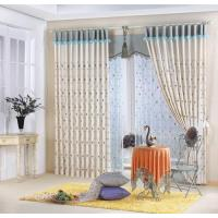 Buy cheap Curtain series of cases Romantic countryside (1) from wholesalers