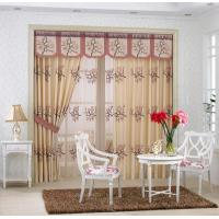 Buy cheap Curtain series of cases Within the outer A1521-1 K1521-1 from wholesalers