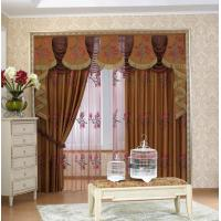 Buy cheap Curtain series of cases Within the outer A1521-2 K1521-2 from wholesalers
