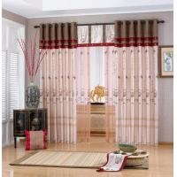 Buy cheap Curtain series of cases Within the outer A1610-1 K1610-1 from wholesalers