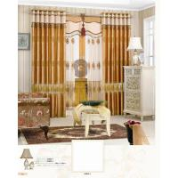 Buy cheap Curtain series of cases A1853-1.K1853-1 from wholesalers