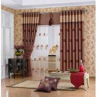 Buy cheap Curtain series of cases Within the outer A1505-2 K1505-1 from wholesalers